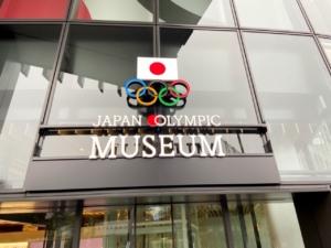 東京観光へ!